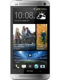 HTC One 32GB price in India