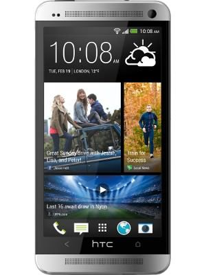 HTC One Dual SIM Price