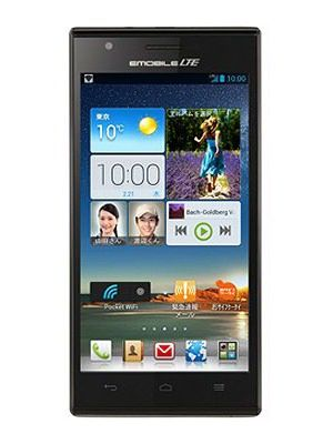 Huawei Ascend P2 Price
