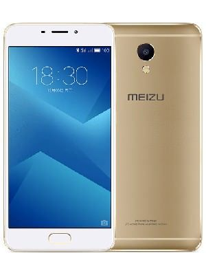 Meizu M5 Note 32GB Price
