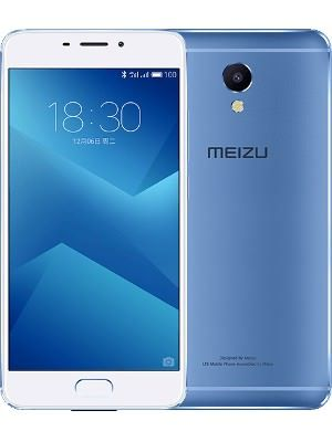 Meizu M5 Note 64GB Price