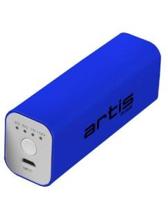 Artis PB 2800 2800 mAh Power Bank Price