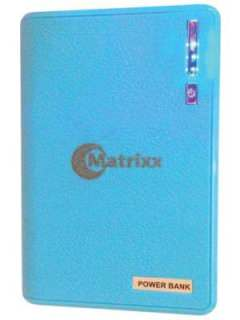 Matrixx MPB120 12000 mAh Power Bank Price