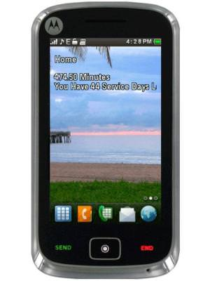 failure of motorola phone in india Motorola smartphones: shop from a wide range of motorola smartphones online at best prices in india check out price and features of motorola smartphones at amazonin no cost emi offers, cod and great discounts available on eligible purchases.