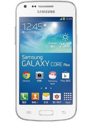 Samsung Galaxy Core Plus Price