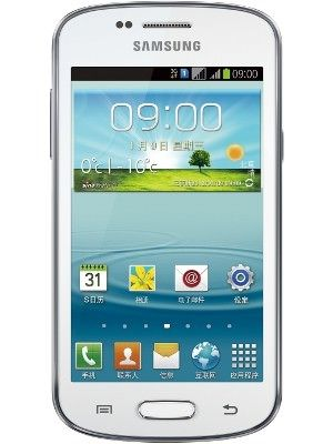 Samsung Galaxy Trend II Duos S7572 Price