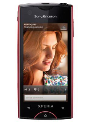 Sony Ericsson Xperia Ray Price
