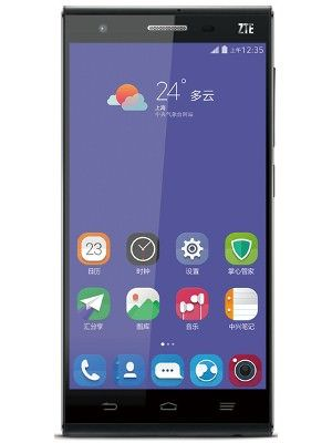 the zte star 2 india played