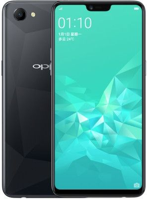 Picture of Oppo A3 CPH1837 Firmware