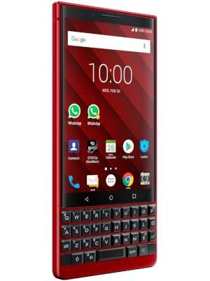 Blackberry KEY2 Red Edition Price