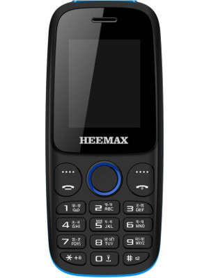 HEEMAX H1 Shine Price