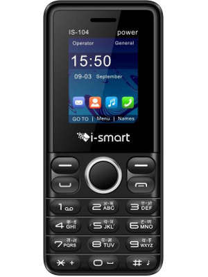 i-smart IS-104 Power Price