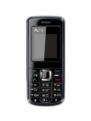 Agtel AG-Hero Price