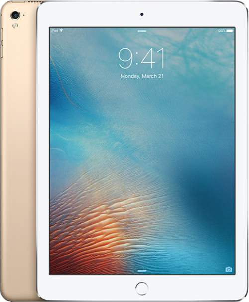 Apple iPad Pro 9.7 WiFi 256GB Price