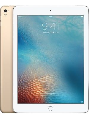 Apple iPad Pro 9.7 WiFi Cellular 128GB Price