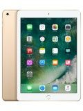 Apple New iPad 2017 WiFi Cellular 32GB price in India