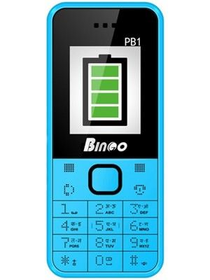 Bingo Power Bank Price