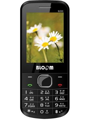 Bloom S220 Price