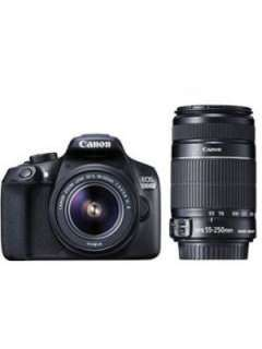 Canon EOS 1300D Double Zoom (EF-S 18-55mm f/3.5-f/5.6 IS II and EF-S 55-250mm f/4-f/5.6 IS II Dual Kit Lens) Digital SLR Camera Price