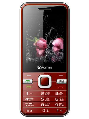 Forme M20 Price