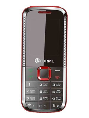 Forme Mini 5130 Plus Price