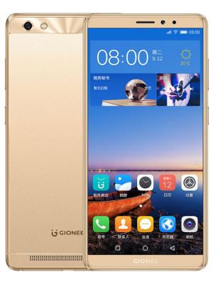 Gionee M7 Mini Price