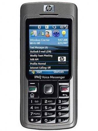 HP IPAQ 512 Price
