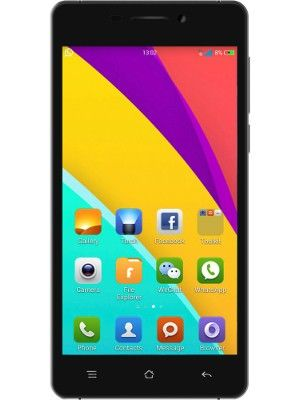 HSL One Plus Price