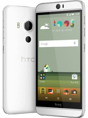HTC Butterfly 3 Price