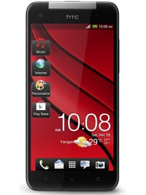 HTC Butterfly Price