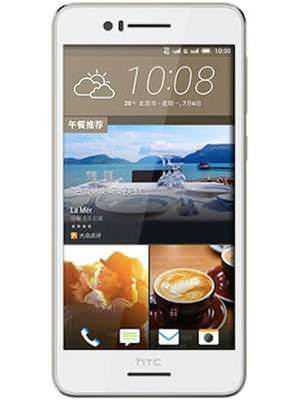HTC Desire 728 32GB Price