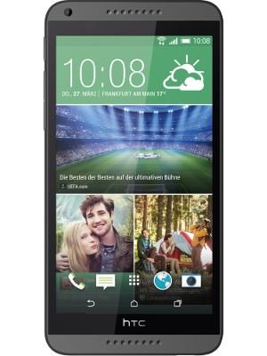 Htc desire 816 price in india