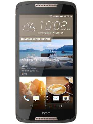 HTC Desire 828 Dual SIM 3GB RAM Price