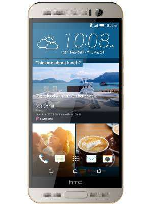 HTC One M9 Plus Prime Camera Edition Price