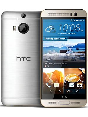 HTC One M9 Plus Supreme Camera Price
