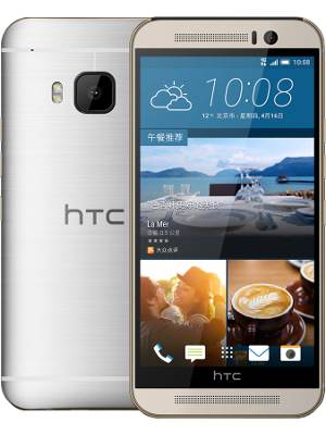 HTC One M9 Prime Camera Edition Price in India November ...