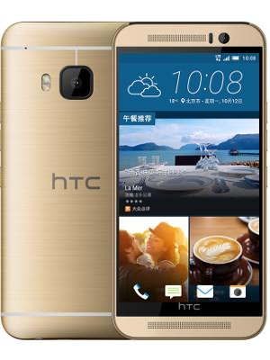 HTC One M9e Price
