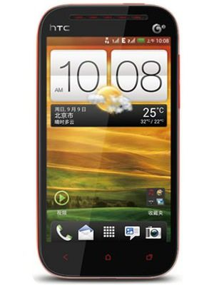 HTC One ST Price
