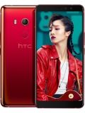 HTC U11 EYEs price in India
