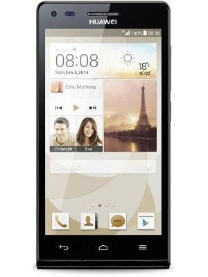 Huawei Ascend P7 Mini Price