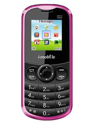 I-Mobile Hitz 121 Price