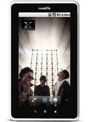 I-Mobile i-Note Lite Tablet Price