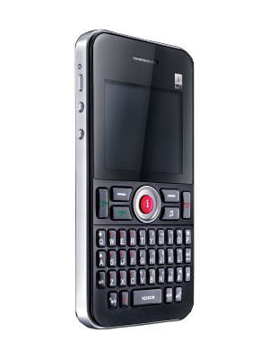 IBall Aspire QE45 Price
