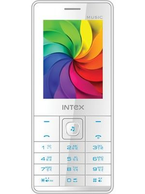 Intex Turbo Music Price
