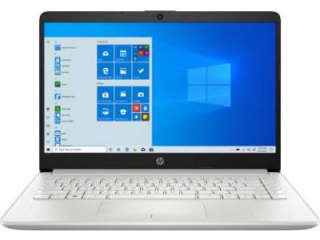 HP 14s-cs3010TU (159D0PA) Laptop (Core i5 10th Gen/8 GB/512 GB SSD/Windows 10) Price