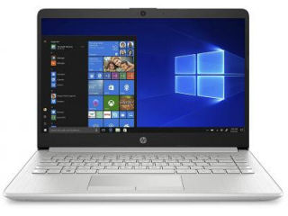 HP 14s-dk0093au (7QZ52PA) Laptop (AMD Quad core Ryzen 5/8 GB/1 TB 256 GB SSD/Windows 10) Price