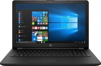HP 15-bs016dx (1WP58UA) Laptop (Core i5 7th Gen/8 GB/1 TB/Windows 10) Price