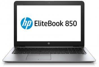 HP Elitebook 850 G4 (1BS45UT) Laptop (Core i5 7th Gen/4 GB/500 GB/Windows 10) Price
