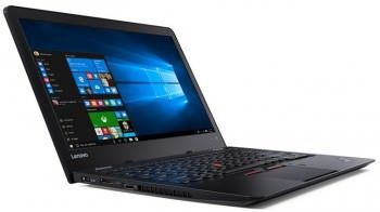 Lenovo Thinkpad 13 (20GJ000SUS) Laptop (Core i5 6th Gen/4 GB/128 GB SSD/Windows 10) Price