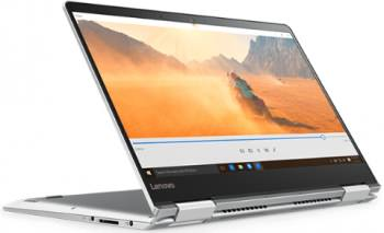 Lenovo Ideapad Yoga 710 (80TY002NIH) Laptop (Core i7 6th Gen/8 GB/256 GB SSD/Windows 10/2 GB) Price